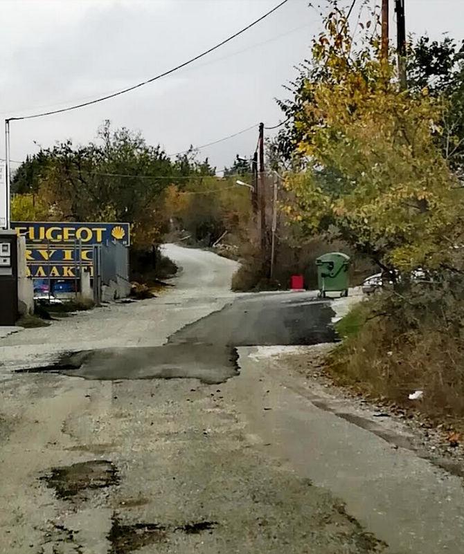 191130210055_kozani_asfaltostosh2_2019-11-30.jpg