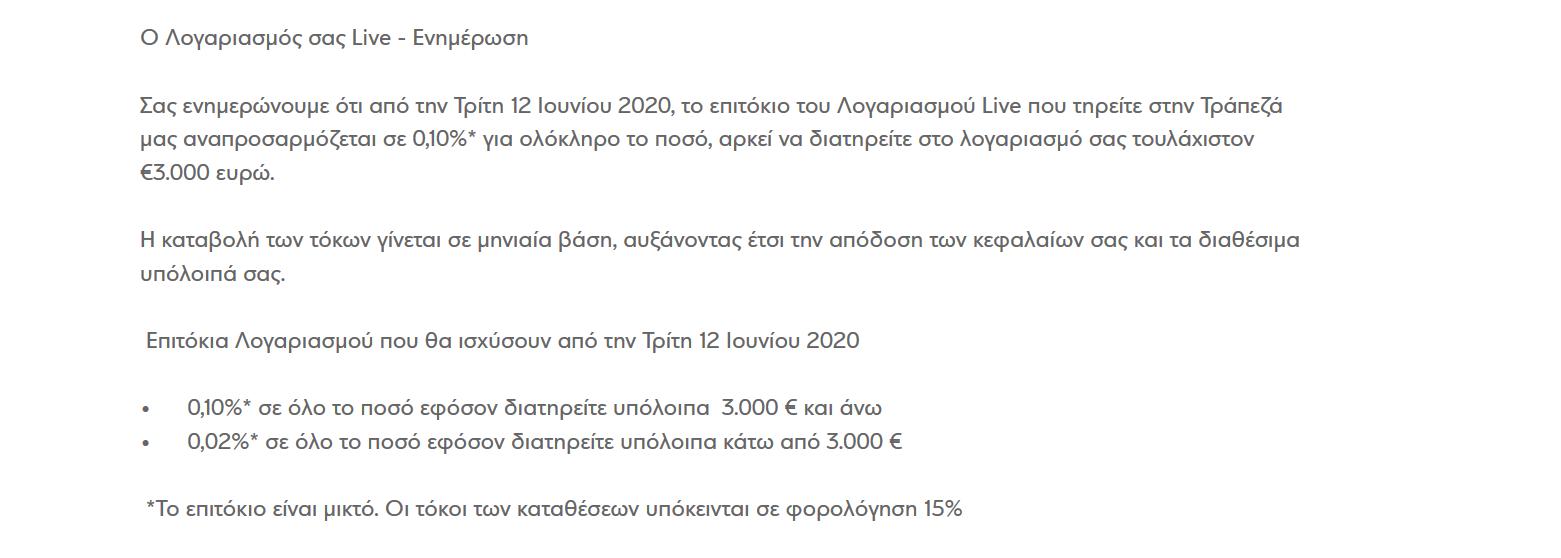Screenshot_2020-05-08Eurobanke-banking.png